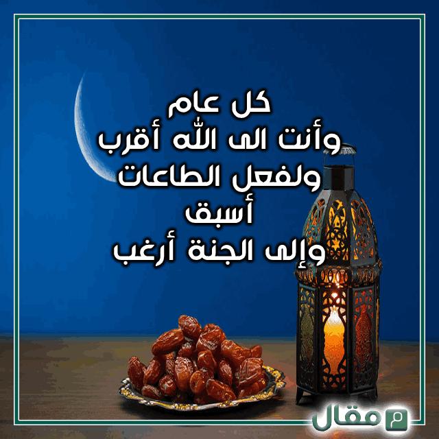 صور تهنئة رسمية بمناسبة رمضان