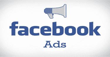 كيفية الربح من اعلانات الفيس بوك