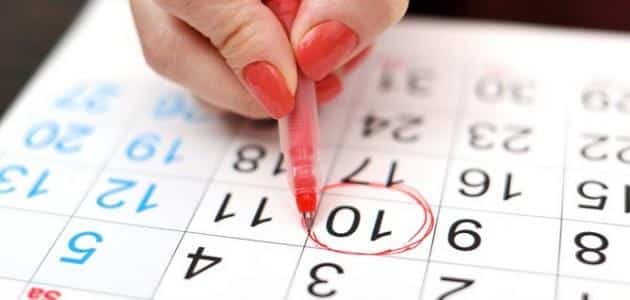 How to calculate ovulation days and what are the symptoms of the ovulation period