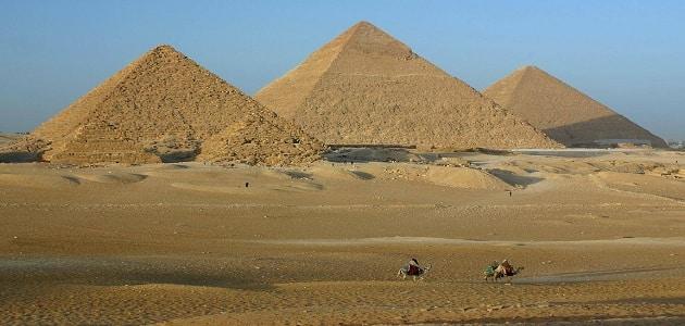لماذا سميت مصر بهذا الاسم