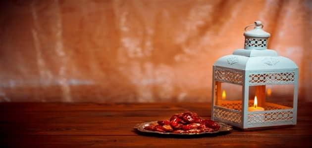 لماذا سمي شهر رمضان بهذا الاسم
