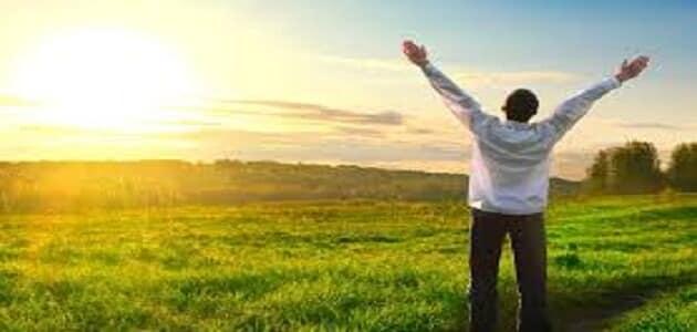 ما هو سر السعادة الحقيقية وما مفتاحها