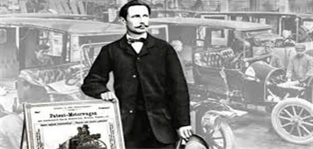 من أول من اخترع السيارة ومتى
