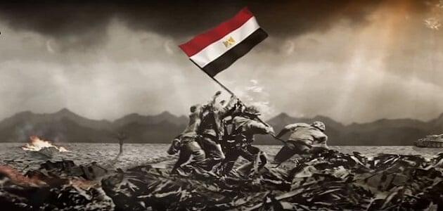 بحث عن حرب 6 أكتوبر 1973
