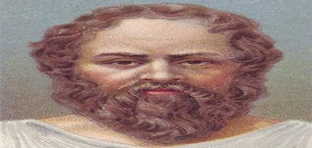 بحث عن سقراط بالمراجع