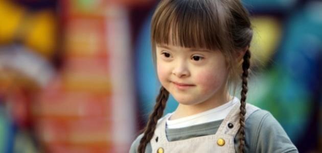 طريقة تعليم الأطفال ذوي الاحتياجات الخاصة