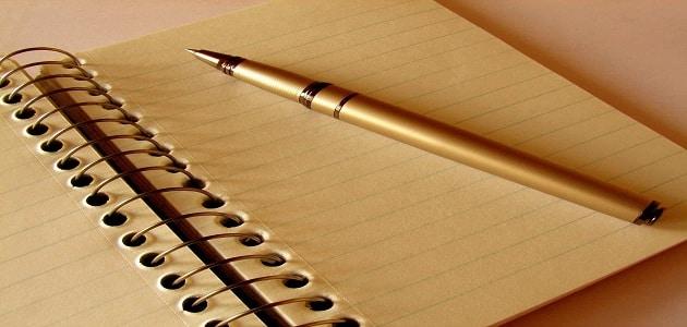 كيفية كتابة موضوع تعبير للمرحلة الثانوية