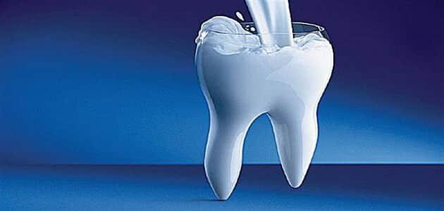 ما هي فوائد الحليب للأسنان