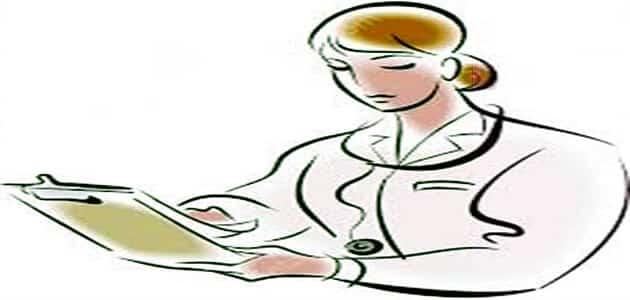 معلومات طبية سريعة ومفيدة