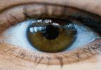 كيفية الحفاظ على للعين