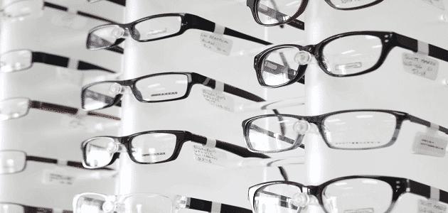 انواع النظارات الطبية بالصور