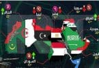 ترتيب أقوى الجيوش العربية