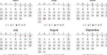 كم عدد أيام السنة الهجرية