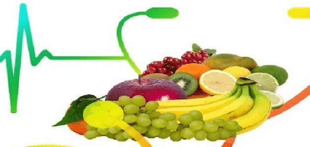 كيف تعيش حياة صحية سليمة