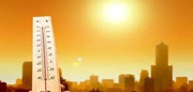 ما أقل درجة حرارة سجلت في الكون