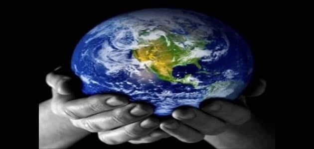 ما المقصود بالعولمة واسبابها