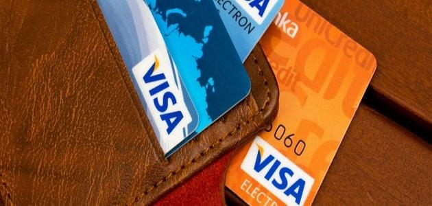ما هي أنواع بطاقات الفيزا