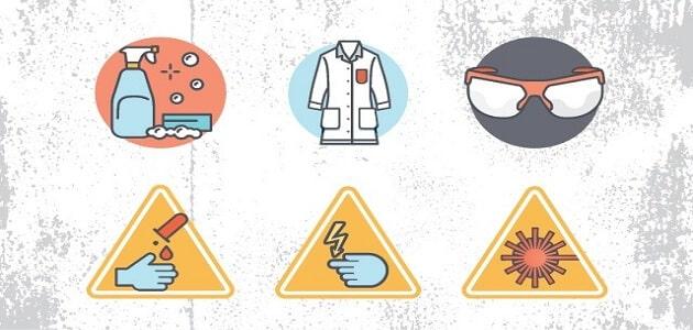 ما هي إجراءات السلامة في المختبر