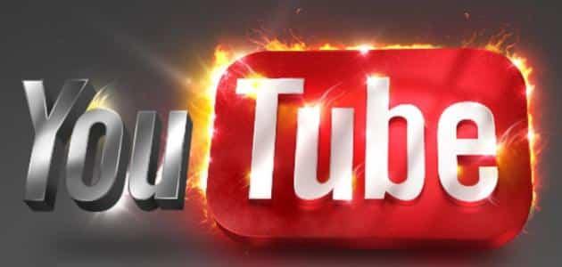 أسهل طريقة لتحميل فيديوهات من اليوتيوب