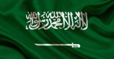 أين تقع مدينة حرض السعودية