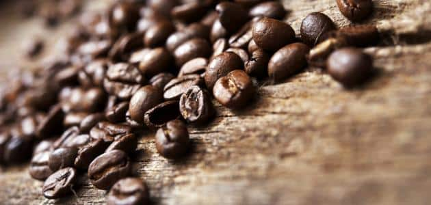 Where is the original home of coffee?