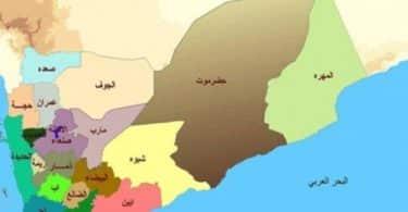 حدود اليمن من جميع الجهات