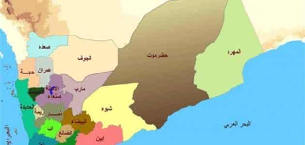 عن الجمهورية اليمنية