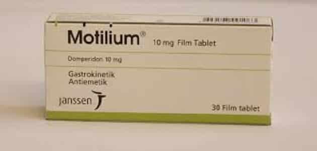دواعي استعمال دواء موتيليوم والأعراض الجانبية