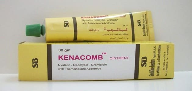 Kenacomb Cream, Dosage and Price