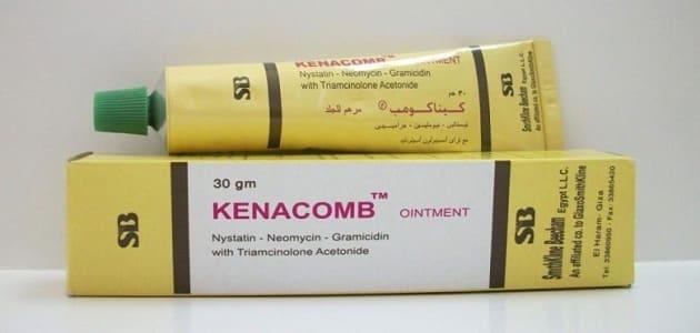 كريم كيناكومب Kenacomb دواعي الاستعمال، الجرعة والسعر