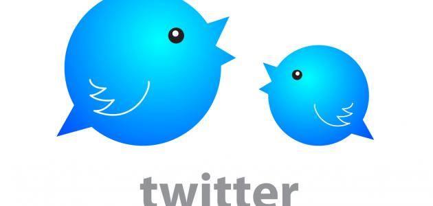 كيف تسجيل الخروج من تويتر
