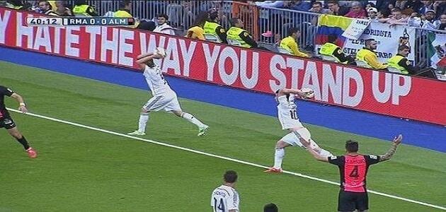 ما هي رمية التماس في كرة القدم