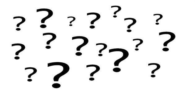 أسئلة