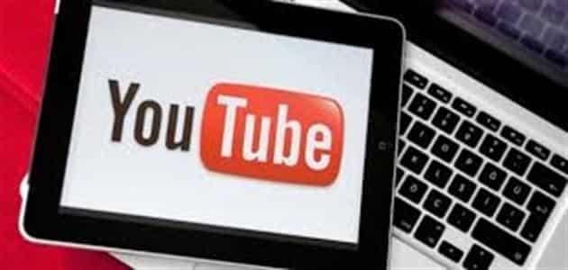 أسهل طريقة لتحميل فيديو من اليوتيوب بدون برامج | معلومة ثقافية