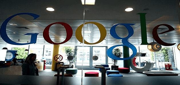 أين يقع مقر شركة جوجل