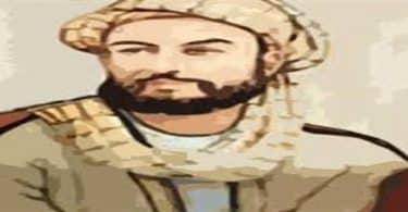 بحث عن أحد علماء العرب