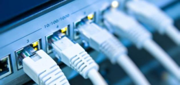 بماذا تقاس سرعة تدفق الانترنت