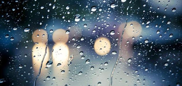 تفسير المطر في المنام للعزباء