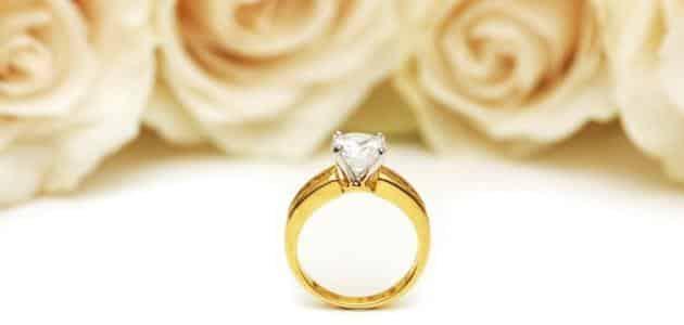 تفسير حلم الخاتم الذهب في المنام