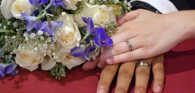 تفسير حلم الزواج للرجل العازب معلومة ثقافية