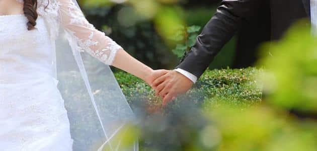 تفسير حلم الزواج من زوجتي مرة أخرى معلومة ثقافية