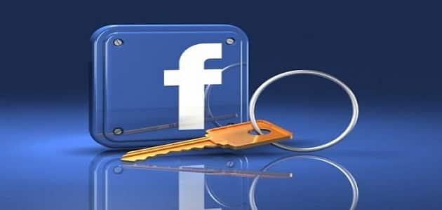 طرق إرجاع حساب فيس بوك