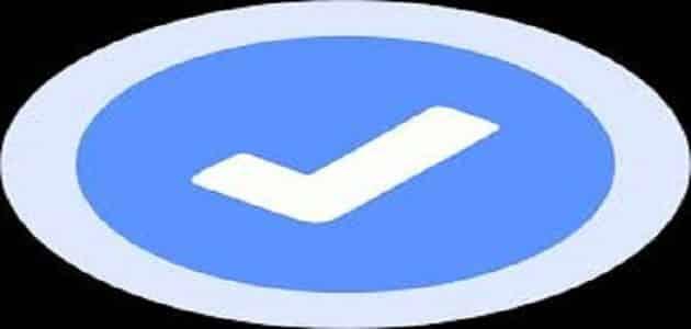 طريقة توثيق حساب الفيس بوك الشخصي