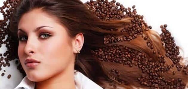 فوائد القهوة للشعر وطريقة استخدامها