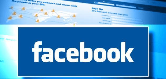 كيفية إخفاء رقم الهاتف من الفيس بوك