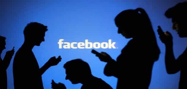 كيفية تكبير خط الفيس بوك