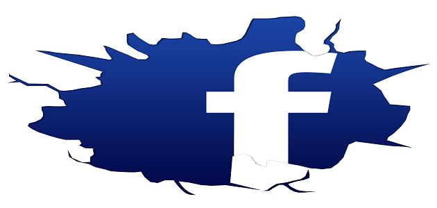 كيف أفك حظر الفيس بوك بالتفصيل ؟