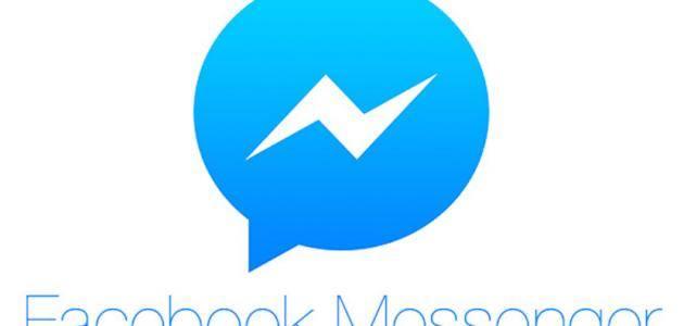 كيف تسجل الخروج من ماسنجر فيس بوك