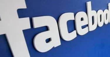 كيف تغير تاريخ الميلاد في الفيس بوك ؟