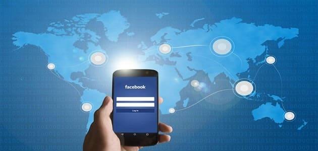 كيف تغير كلمة السر في الفيس بوك